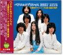 ペドロ&カプリシャス ベストヒット (CD)