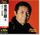 北島三郎 4 ベスト (CD)