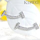 K18WG【0.14ct】ダイヤモンドスマイルピアス