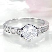 ダイヤモンド プラチナ ダイアモンド レディース ジュエリー プレゼント ブライダル エンゲージリング