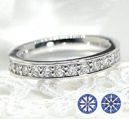 ハートアンドキューピッド ダイヤモンド フルエタニティリング プラチナ エタニティ