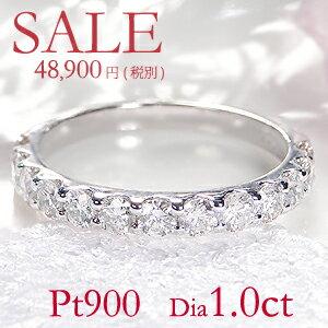 pt900【1.0ct】ダイヤモンドエタニティリング