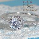 ☆pt950 大粒 0.5ct ダイヤモンド リング【0.7...