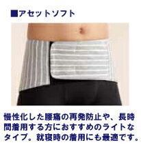 胖乎乎的腫塊收緊我胃背痛預防! 男子的腹部保健腰帶門薩設置軟