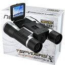 [フルハイビジョン仕様!!] お花見やハイキング等にも最適、液晶画面搭載の双眼鏡スタイルカメラ第二弾 ...