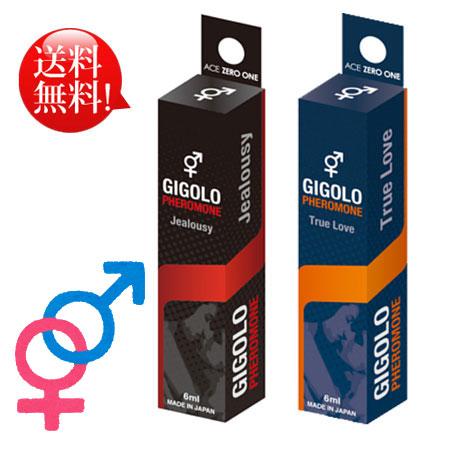 美容・コスメ・香水, 香水・フレグランス  GIGOLO (...) () -G5