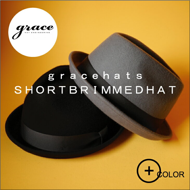 メンズ帽子, ハット grace hats UNISEX wool felt short brimmed fedora hat 3color VINCENT HAT WEST:TH175
