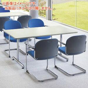 会議用テーブル/クロムメッキ仕上げ/角形/幅1500×奥行き750/AICO(アイコ)/MT-1575K