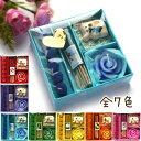 アロマギフトBOX 香りつきアロマキャンドルと2種類のお香が入ったギフトボックス 退職 転勤 お礼 職場 プチギフト お返し ギフト アロマグッズのセット 7色から選べます プチギフト プレゼント