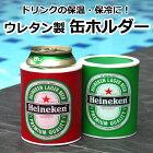 退職転勤お礼職場プチギフトホット&クール缶ホルダーペットボトル・瓶にも使えるビールやドリンク類の保冷・保冷水滴も手につかないウレタン素材サンキューシール無料