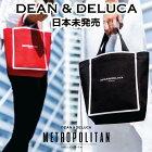 日本未発売トートバッグXSディーンアンドデルーカDEAN&DELUCAタイバンコク限定Metropolitanマグネットボタン付ミニトートバッグ