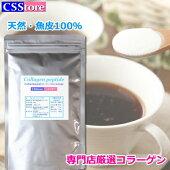 【天然海洋魚皮由来】マリンコラーゲンペプチド粉末150g(1日5gで30日分)