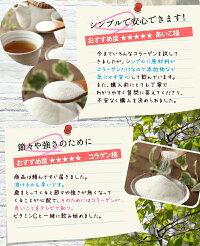 【豚皮由来】コラーゲンペプチド粉末(ドイツ生産)150g(1日5gで30日分)