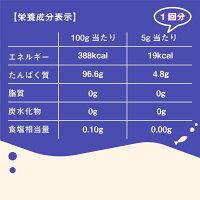 COLPE魚鱗ウロコ由来マリンコラーゲンペプチド栄養成分表示