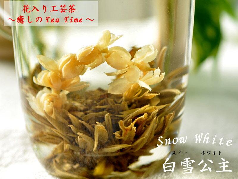 茶葉・ティーバッグ, 中国茶  2BOX