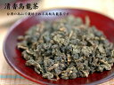【台湾茶:ウーロン茶】台湾清香烏龍茶 業務用5kg入 1