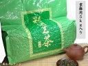 【台湾茶:ウーロン茶】台湾清香烏龍茶 業務用5kg入 3