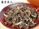 【台湾茶:ウーロン茶】ウンカが育む芳醇な香り!東方美人(フォルモサウーロン茶)(100g入)