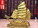銅製 「一帆風順」龍船