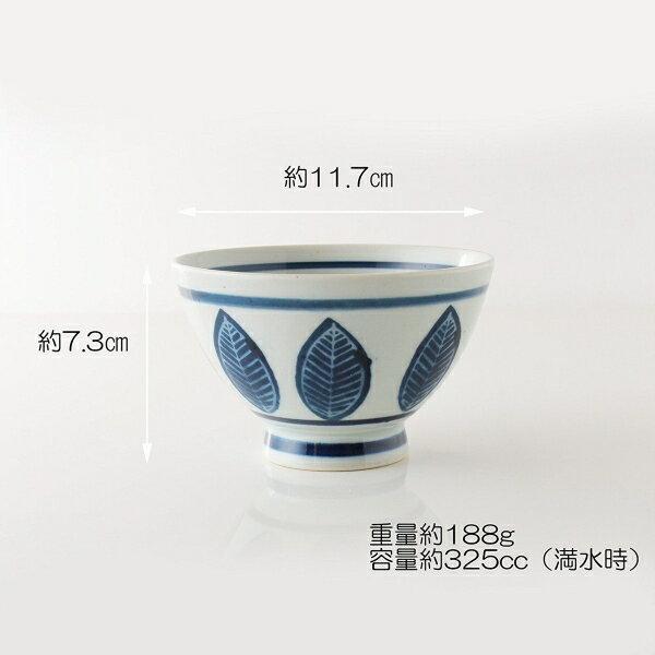 波佐見焼 茶碗 / 飯碗 ざらめ撥水木の葉 ブルー 約φ 12cm xH 7.3cm 325cc