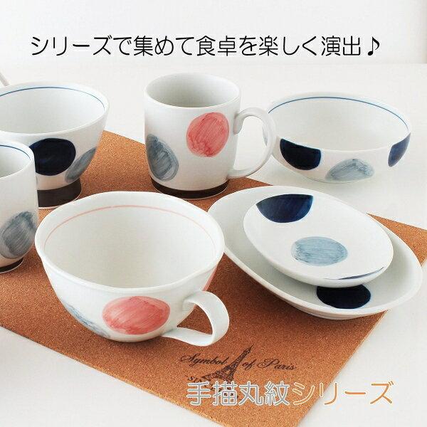 波佐見焼 茶碗 / 飯碗 手描丸紋 レッド 約φ 12cm xH 6cm 300cc