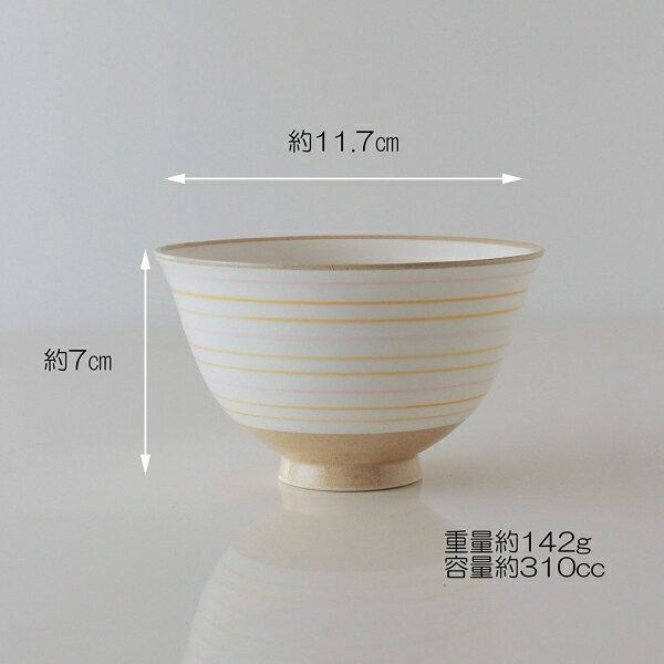 波佐見焼 茶碗 / 飯碗 粉引ライン ピンク 約φ 12cm xH 7cm 310cc
