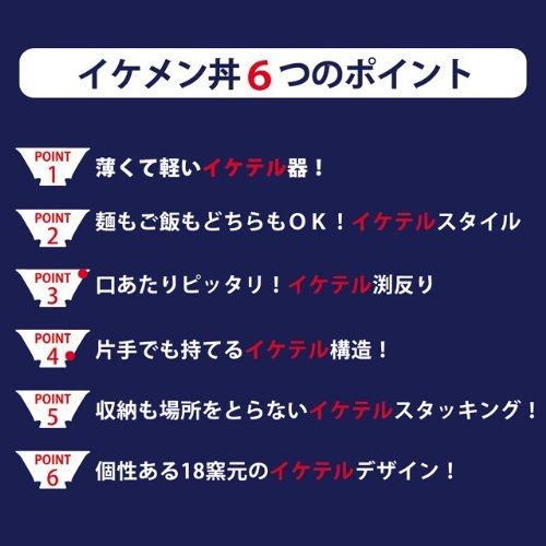 ラーメン どんぶり :波佐見焼 藍駒 丼 500cc /No:666578