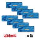 送料無料★[8箱] ワンデーアクエア エボリューション 1day aquair evolution  ...