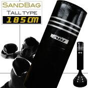 サンドバッグ スタンド 自宅用 大きい 本格 黒 ブラック スタンディングバッグ ボクシング キックボクシング 空手 サンドバック