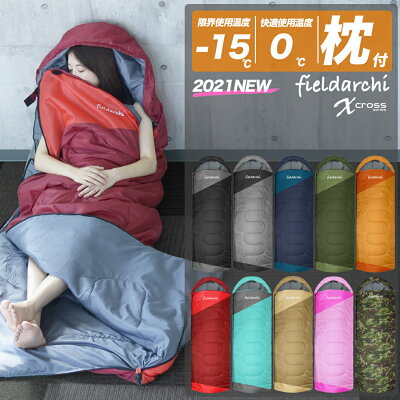 寝袋から足を出して寝る女性