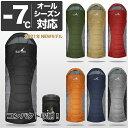ポーラー POLER 正規販売店 リバーシブル マミー型寝袋 REVERSIBLE NAPSACK 43550002-NVY NAVY/OLIVE