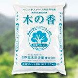 ペレット木の香10kg×3袋 送料込み ネコ砂のかわりにも。