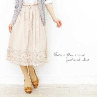 ZAMPA cotton hem race gathered skirt (Z32082) ★ shipment fs3gm