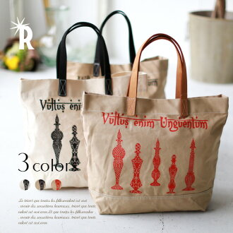 Sticking with plenty of Tote ☆ cowhide leather ベルトコットントート (27010)