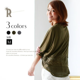 Cotton lace Cardigan (RC-125-87) ★ ships