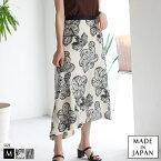(2012885) スカート レディース ジャガード アシメ アシンメトリー ひざ丈 春夏 セットアップ おしゃれ 日本製 高品質