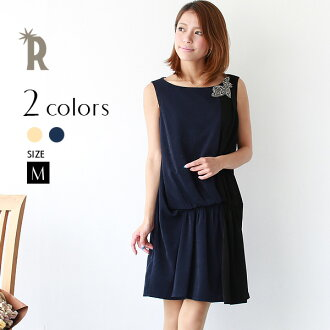 Praise fall invited one piece ☆ thick サテンバイカラーワン one-piece brooch with (352-35092) fs3gm