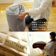 タオル素材の綿100%ラグ(アップ)