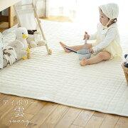 タオル素材の綿100%ラグ(詳細)