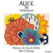 アリス フラワー&クロックラグ