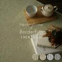 ラグ い草 シンプル モダン ベージュ 江戸間4.5畳(約261×261cm) 抗菌&防臭効果