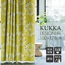 遮光 カーテン 北欧 KUKKA/クッカ 幅100×丈178cm 1枚...
