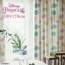 遮光 カーテン PRINCESS/プリンセス プリンセスチャーム 幅100×丈178cm 1枚入 プリンセス 娘 女の子 子供部屋 ピンク アイボリー ディズニーDisney7□スミノエ Disneyzone
