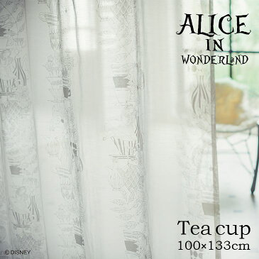 レース カーテン ALICE/アリス ティーカップ 幅100×丈133cm 1枚入ディズニー Disney6□ 積み重なったティーカップの上で眠るアリス。物語の世界観が広がる、かわいくて上品なボイルカーテン。スミノエ Disneyzone[P]