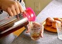 熱湯OK/割れにくい/ピッチャー/軽い/持ちやすい/サイドドア/冷蔵庫/麦茶/最終日◆ポイント最大1...