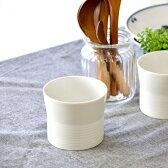 白山陶器 ミストホワイト フリーカップ MIST WHITE 【白山陶器 湯呑 おしゃれ 波佐見焼 コップ】 【クッチーナ】