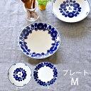 お皿 おしゃれ 白山陶器 ブルーム プレート M 【 クッチーナ 】 皿 かわいい 中皿 サラダプレート ワンプレート 食器 波佐見焼 磁器 食洗機対応 日本製 国産 キッチン キッチン雑貨 ギフト プレゼント 贈り物