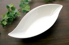 【期間限定30%OFF】深さがある楕円のお皿は独特。メインディッシュにも。【最終日!ポイント10...