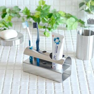歯ブラシ置き おしゃれ トゥースケアラック マトリス MATRICE セイラス SALUS 【 クッチーナ 】 歯ブラシスタンド ステンレス 歯ブラシ立て 歯ブラシ置き 歯ブラシ入れ 洗面所 かわいい ギフト プレゼント 贈り物