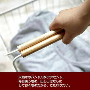 【tosca】(トスカ)ランドリーバスケットL